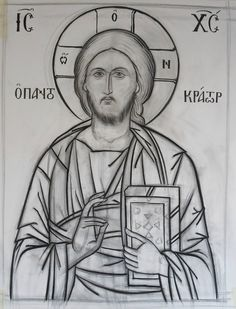 The tracing picture of Christ Pantocrator Religious Images, Religious Icons, Religious Art, Writing Icon, Tracing Pictures, Stella Art, Christ Pantocrator, Pictures Of Christ, Bible Images