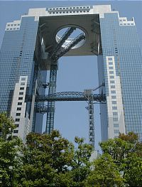 Osaka: Umeda Sky Building a great way to see the city... not for those afraid of heights.