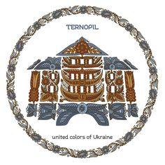 Тернопіль. Автор - Андрій Єрмоленко