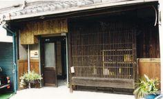 谷町の古民家リノベ事例 デザイン事務所