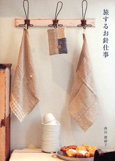 Natural Zakka & Cafe Interior - Japanese Sewing Pattern Book for Women - Masako Nishiyama - JapanLovelyCrafts