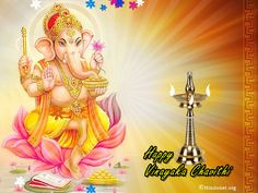 Discover & share this Ganesh Chaturthi GIF with everyone you know. GIPHY is how you search, share, discover, and create GIFs. Ganesh Chaturthi Greetings, Happy Ganesh Chaturthi Wishes, Ganesh Chaturthi Images, Hd Gif, Animated Gif, Gif Greetings, Gif Photo, Indian Gods, Wallpaper Free Download