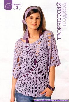 Blusas | Mi Rincon de Crochet | Página 3