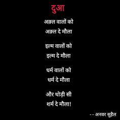 wasiyat rules in hindi