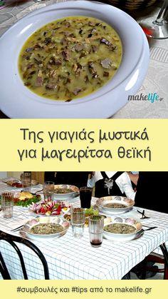 Greek Easter, Recipe Boards, Middle Eastern Recipes, Group Meals, Greek Recipes, Bon Appetit, Baking Recipes, Delish, Good Food