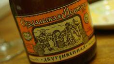 俄國的蜂蜜酒~
