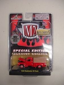 Greenlight M2 Machines Auto World Hot Wheels more Whats New In Diecast : M2 Machines Extravaganza Event at…