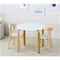P'kolino Little Modern Kids Tables and Chairs Online, Buy for $299 in Australia - MyShopping.com.au