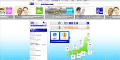 歯科医療情報推進機構/公式WEBサイト http://www.identali.or.jp/