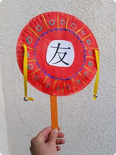Chinese new year drum Chinese New Year Crafts For Kids, Chinese New Year Activities, Chinese Crafts, New Years Activities, Chinese New Year 2020, Art For Kids, Drum Lessons For Kids, Art Lessons, New Year's Crafts
