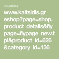 www.kaltsidis.gr eshop?page=shop.product_details&flypage=flypage_new.tpl&product_id=626&category_id=136 Product Page, Detail, Math, Shop, Math Resources, Store, Mathematics