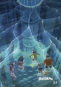 Sinopsis Film Anime Jepang Doraemon the Movie: Great Adventure in the Antarctic Kachi Kochi Onii San, Doraemon Wallpapers, My Canvas, Greatest Adventure, Illustrations And Posters, Advertising Design, Concept Art, Character Design, Illustration Art