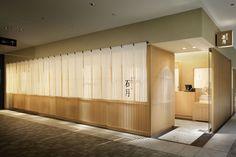"""Collated by Eugene Wisotow. The concept of interior design for CC board """"food market"""". ATTA Co. Japanese Bar, Japanese Store, Japanese Modern, Japanese Design, Japan Interior, Cafe Interior, Interior Design, Restaurant Concept, Cafe Restaurant"""