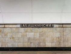 Вакансия Кассир-консультант товаров для хобби и рукоделия (ТК Радужный) в Москве, работа в компании Леонардо, сменный график работы Домашний Декор