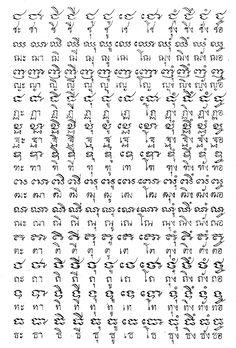 Sanskrit Alphabet  Tattoo    Sanskrit And Tattoo