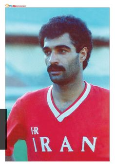 Sirous Ghayeghran was a famous Iranian footballer & former captain of national team. Iran National Football Team, Volleyball, Soccer, Persian Beauties, Water Polo, Iranian, Wrestling, Baseball Cards, Celebrities