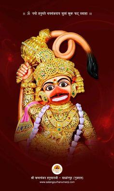 Welcome to Kashtbhanjandev Temple-Salangpur Hanuman Images Hd, Hanuman Ji Wallpapers, Lord Krishna Hd Wallpaper, Ganesh Images, Sarangpur Hanuman, Hanuman Photos, Lord Shiva Pics, Lord Rama Images, Shiva Shankar