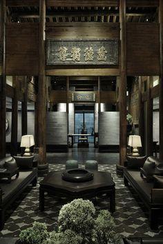 Chongqing Yunhui (Cloud-Gathering) Clubhouse - Beijing News Days