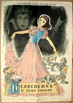 russian Art work image | ), Russian Art and Books, Imperial, Soviet and Emigrant Paintings ...