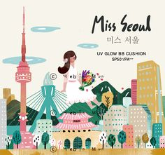 Seoul city illustration_miss seoul : 네이버 블로그. Seoul, Korean Image, City Illustration, Cosmetic Packaging, Ink Illustrations, Wedding Art, Love Painting, Animal Quotes, Rifle Paper