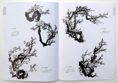 """Aliexpress.com: Comprar Libro de la pintura china """" aprender a pintura flor del ciruelo """" oriental de tinta cepillo del arte del envío gratis de volumen de tinta fiable proveedores en Book World"""