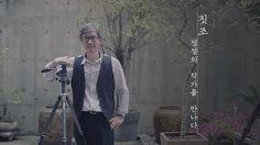 GITZO, 정점의 작가를 만나다 - 구본창 작가 인터뷰 on Vimeo