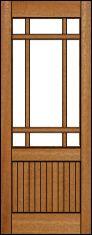 Wood Screen for front door