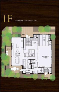 金沢シャーウッド展示場|石川県|住宅展示場案内(モデルハウス)|積水ハウス