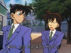Episodio caso de asesinato montaña 1 chorro Conan: el blog Naver