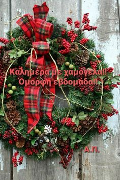 Christmas Wreaths, Merry Christmas, Good Morning Good Night, Wonderful Images, Wonders Of The World, The Good Place, Cool Photos, Colours, In This Moment