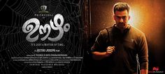 Oozham First Look Poster