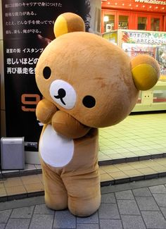 Rilakkuma ^x^ uploaded by Melody_kim on We Heart It Big Stuffed Animal, Cute Stuffed Animals, Rilakkuma Plushie, Plushies, Rilakkuma Wallpaper, Giant Teddy, Cute Teddy Bears, All Things Cute, Cute Toys