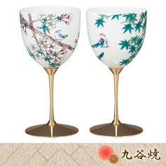 九谷焼ペア・ワイングラス<小鳥春秋>