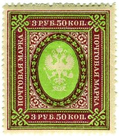 74 Best Stamps - Russian Empire images in 2016 | Postage