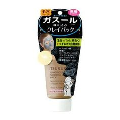 TSURURI-B-C-Japan-Morocco-Ghassoul-Clay-Facial-Mask-Pack-150g