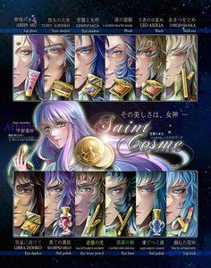 Linea de belleza Saint Cosmo Por: ガヤ