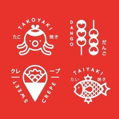 Collection of japanese street food logos...   Free Vector #Freepik #freevector #logo #food #menu #japan Food Graphic Design, Food Logo Design, Japanese Graphic Design, Graphic Design Inspiration, Branding Design, Japan Branding, Japan Logo, Food Branding, Food Brand Logos