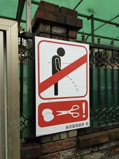 Cleaning Funny Humor Smile 66 Ideas For 2019 Funny Vid, Stupid Funny Memes, Funny Fails, Funny Humor, Funny Street Signs, Funny Signs, Best Memes, Dankest Memes, Top Memes