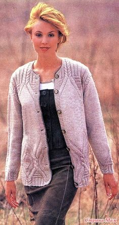 Перед вами настоящая классическая модель жакета – приятный цвет пряжи, простота и элегантность силуэта, выразительность узора. Размер: M-L (46-48) ВАМ ПОНАДОБИТСЯ