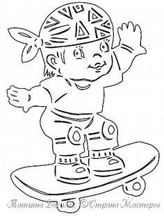 Наступил праздник Весны - 8 марта! Представляем Вашему вниманию оформление Окон вытынанками:) фото 17 Diy And Crafts, Paper Crafts, Paper Stars, Pop Up Cards, Scroll Saw, Kirigami, Art School, Smurfs, Stencils