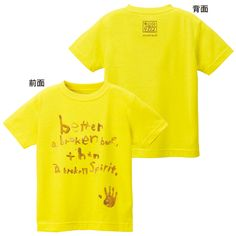 For my son. →http://webshop.montbell.jp/goods/disp.php?product_id=1104898