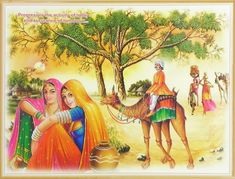People of Rajasthan - People Posters (Reprint on Paper - Unframed) Art Village, Village Scene Drawing, Indian Village, Kerala Mural Painting, India Painting, Woman Painting, Scenery Paintings, Indian Art Paintings, Art Drawings Sketches Simple