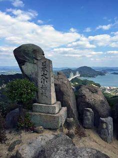 Shiratakiyama, Innoshima