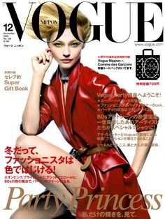 Sasha Pivovarova by Inez & Vinoodh Vogue Nippon December 2009 V Magazine, Vogue Magazine Covers, Fashion Magazine Cover, Fashion Cover, Vogue Covers, Sasha Pivovarova, Best Fashion Magazines, Fashion Books, Vogue Korea