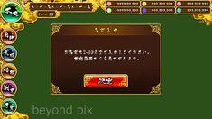 「ゲーム ui」の画像検索結果
