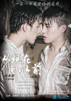 Best asian gay movies