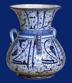 quarter C Ottoman Anatolia (Iznik) Mosque lamp, composite body, opaque white glaze, underglaze painted. Turkish Art, Turkish Tiles, Ceramic Pottery, Pottery Art, Ceramic Plates, Les Religions, Blue And White China, Tile Art, Arabesque