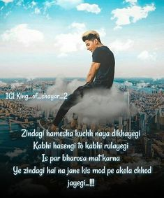 Ideas for funny love images guys Funny Quotes In Hindi, Funny Quotes For Teens, Sad Quotes, Indian Video Song, Funny Love Images, Danish Men, Love Hurts Quotes, Disney Princess Quotes, Love You Friend