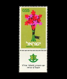 Israel Memorial Day 1972 postage stamp
