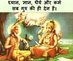 """Krishna Hindou Dieux Photo Encadrée 12/"""" x 10/""""Indian Dieu Shyam Lièvre Hari"""
